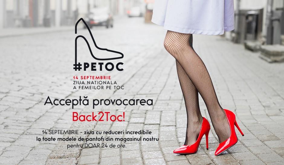 Campanie #PeToc