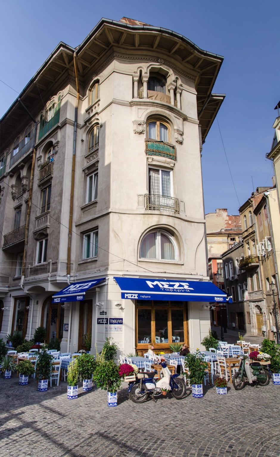 MEZE Taverna